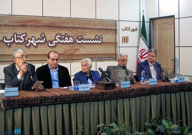 بحث درباره فارسی شکسته