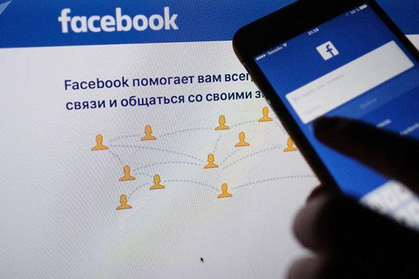 حدف 3.2 میلیارد حساب کاربری جعلی از فیس بوک