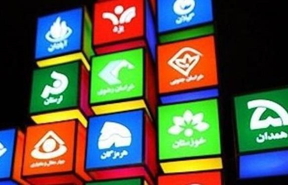 اعضای جدید شورای عالی نمایش سیمای استان ها معرفی شدند
